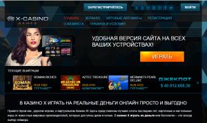 Fairy Land Игровые автоматы играть онлайн бесплатно без