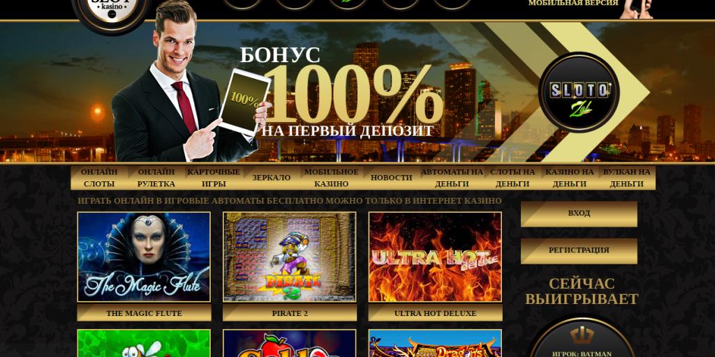 казино онлайн адмирал зеркало мобильная версия